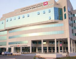 Dr. Sulaiman Al Habib Medical Group As-Suwaidi Hospital
